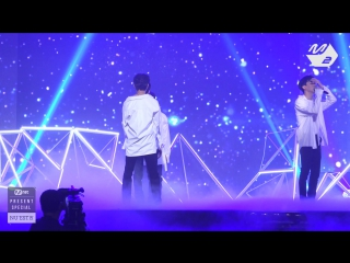 [FANCAM] NU'EST W - Just One Day (Mnet Present Special 11.10.17)