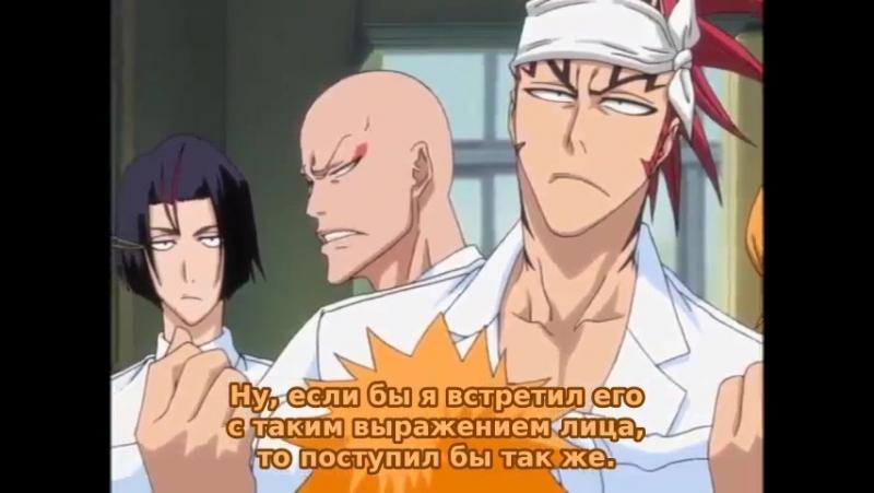 [Anime365] Блич. Возвращение Рукии (момент из аниме bleach tv)