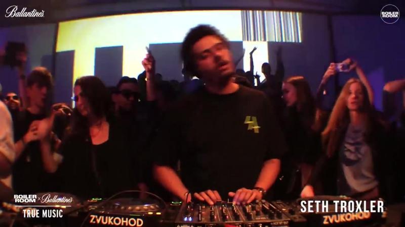 House Boiler Room Ballantine's Seth Troxler True Music Russia DJ Set