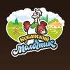 Кубанский молочник & Староминский Сыродел