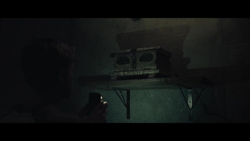 Квест 2017, трейлер фильма