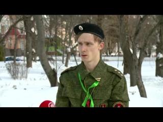 Православная дружина «Застава» организовала патриотическую игру