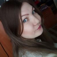 Светлана Наумова