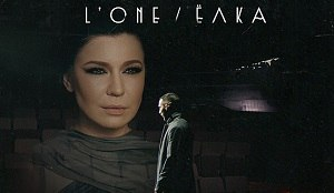 L'ONE и Ёлка выпустили совместный клип «Шанс