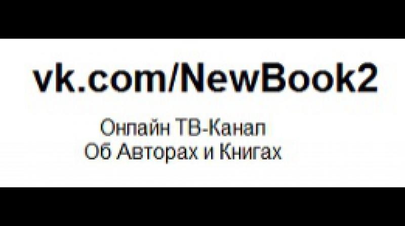 Литературная Гостиная 23 августа на сцене КДЦ Московский. прямой эфир