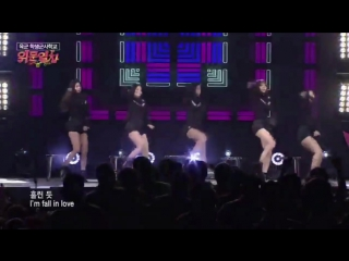 170630 (170615) Brave Girls - Rollin' @ KFN K-Force Special Show Broadcast