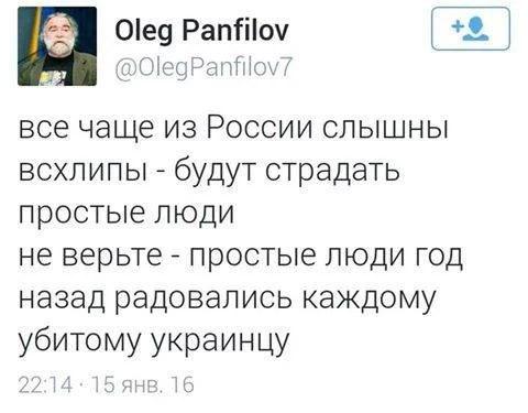 Совфед РФ освободил от налогов приближенных к Путину олигархов попавших под санкции - Цензор.НЕТ 4104