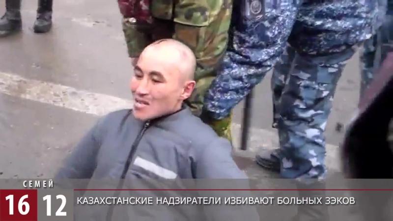 Строго 18 Казахстан Зона Высшая мера наказания