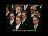 Моцарт Реквием ч. 1 Requiem aeternam ч.2. Kyrie eleison