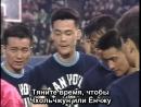 Samjogo SubS The Final Match Финальная игра 14 серия