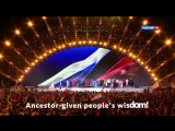 Гимн России, Крым 12 июня 2015
