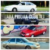 Lada Priora Club TLT