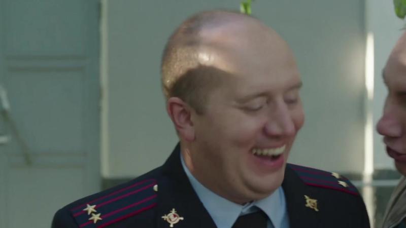 полицейский с рублёвки 1 сезон без цензуры 6серия вашему вниманию список