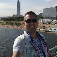 Евгений Костоусов