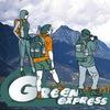 GreenExpress - туроператор по Байкалу