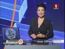Белорусское времечко смотрите с понедельника по четверг в 17.05