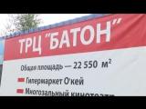 Владимир Киргинцев посетил строящийся ТРЦ