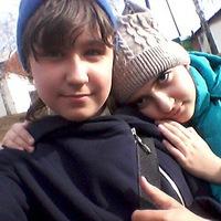Люба Гришина