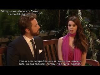 Saturday Night Live: «Бородатый самец» (14.01.2017) [русские субтитры]