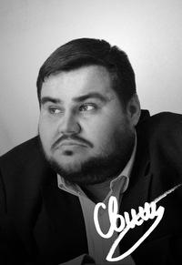 Олег Свищ