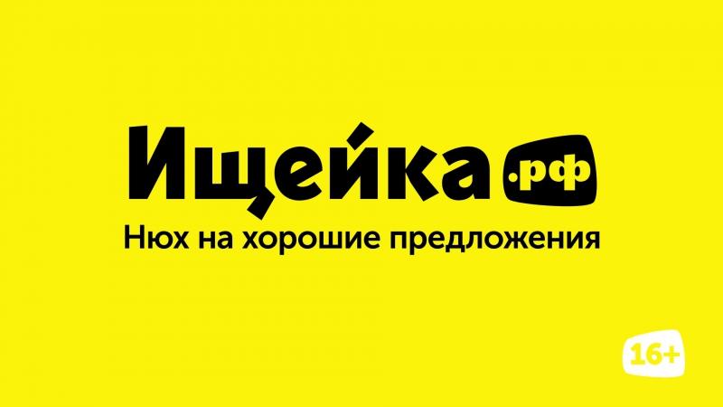 Ищейка.рф - Онлайн-сервис поиска недвижимости в Ижевске