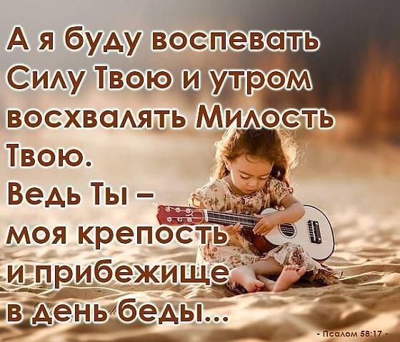 Фото №456243048 со страницы Алтынай Тугуновой