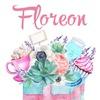 Флореан - стабилизированные цветы Минск