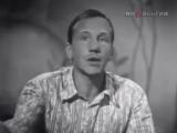 Савелий Крамаров - Семейный бюджет. Как жить дальше 1971 год, СССР