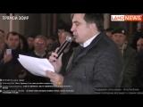 Саакашвили представил у Верховной Рады план «спасения Украины за 70 дней»