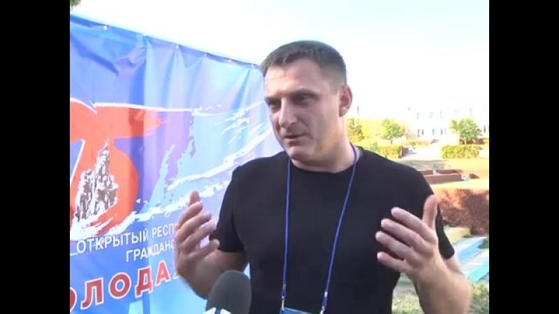ГТРК ЛНР. Вести-экспресс. 17.30 22 сентября 2017