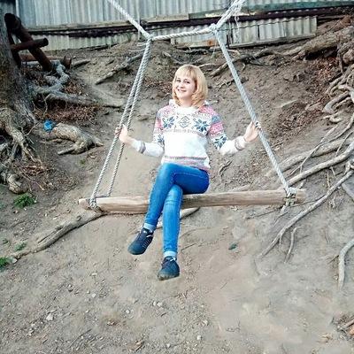 Кристина Мосейчук