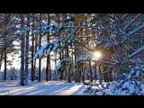 Зимняя соната Ричард Клайдерман (монтаж Н.Бурлакова)