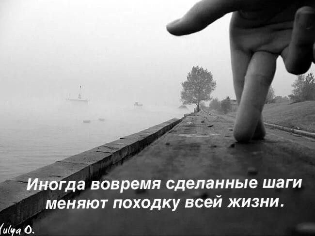 Юлия Епифанова | Москва