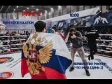 VK Live. Первенство России по ММА - ринг 1