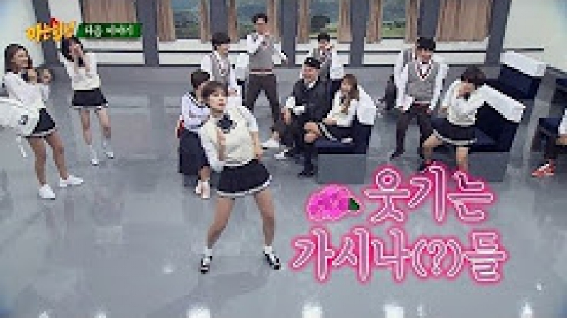 [PREVIEW] Knowing Brothers | Знающие братья (EP. 95)
