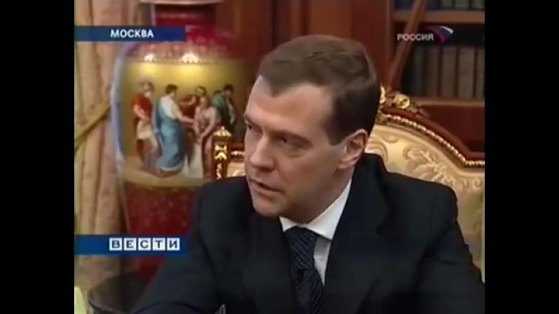 Вести (Россия,10.12.2007) Специальный выпуск