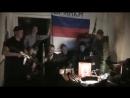 Рэп-обращение из захваченного СБУ Луганска. «Братья-славяне, мы все тут на
