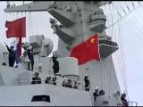 На Балтике стартовали первые в истории совместные учения России и Китая