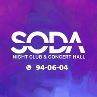 Логотип SODA NOVGOROD - NIGHT CLUB & CONCERT HALL