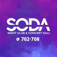 Логотип SODA PSKOV - NIGHT CLUB & CONCERT HALL