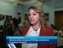 ГТРК ЛНР.Дипломные работы выпускников ЛГАКИ будут транслироваться на телеканале «Луганск-24». 30 июня 2017