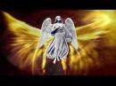 Ангелотерапия Архангел Иофиил Jophiel и ангелы Озарения, интуиции, ясновиденья Раскрытие таланта