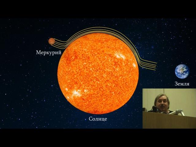 Происхождение жизни во вселенной, на нашей планете, ДНК, атомы, лучи огибают Солнце (Левашов Н.В.)