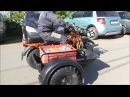 Боковой прицеп для мотоциклов СКАУТ