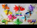 DIY easy | Рыбки из лент | Fishes from ribbons💦🐠🐠🐠💦