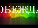 Конкурс ОТКРЫТ Душа RaidCall N❀I❀C❀E karaoke