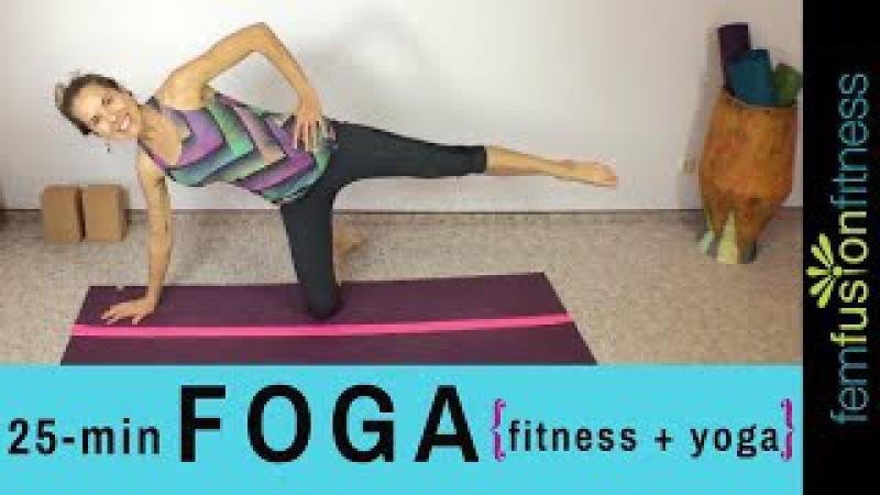 Core Foga (Fitness-Yoga) for Stiff Days