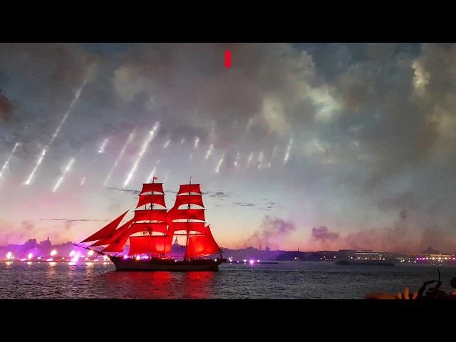 Алые паруса - 2017 с высоты птичьего полета