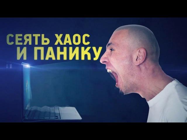 Папич и скрытый пул (Смешное видео №6)