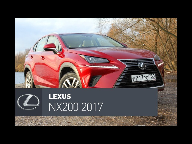 Lexus NX 200 AWD рестайлинг 2017 тест-драйв Одобрено темной стороной силы